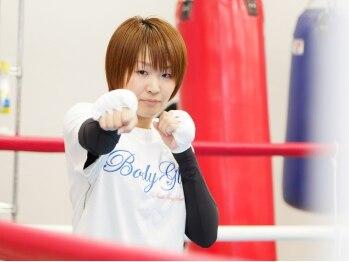 アキバボクシングアンドフィットネスジム(東京都荒川区)