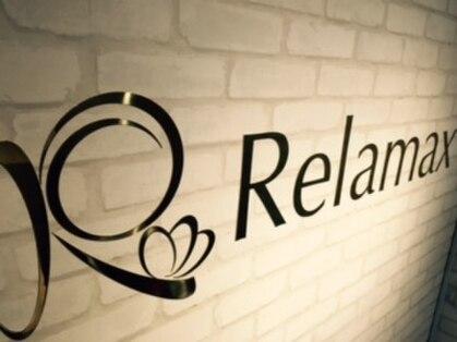 リラマックス 府中店(Relamax)