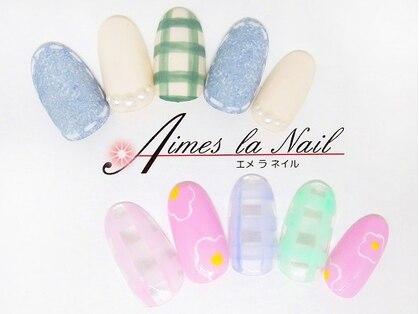 エメラネイル(Aimes la Nail)の写真