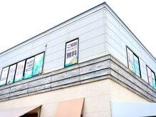 エピアンドダイエット ハナ 水戸店(epi & diet HANA)の雰囲気(建物の2階にございます☆)