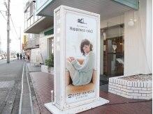 近鉄南大阪線藤井寺駅徒歩5分!この看板が目印です!