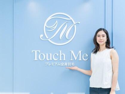 タッチミー 甲府昭和店(TouchMe)の写真