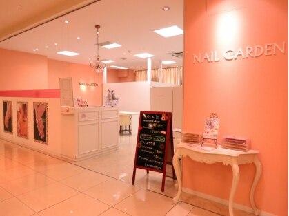 NAIL  GARDEN カリーノ宮崎店【ネイルガーデン】(宮崎・延岡・都城/まつげ)の写真