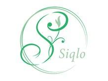 シクロ(Siqlo)