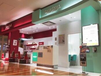 ピュアネイルプティ ラッシュドール イオンモール大阪ドームシティ店