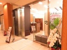 水素浴サロン 中目黒店の雰囲気(東急リバブルさんのお隣です。)