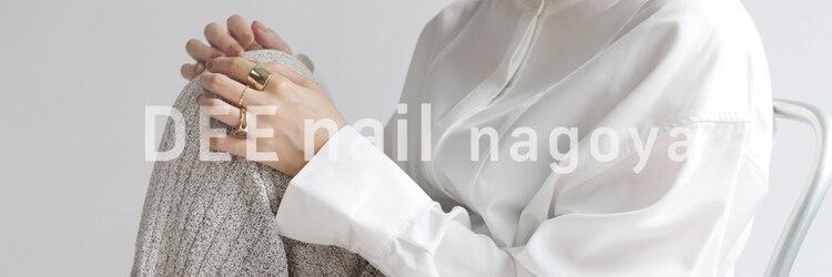 ディーネイル(DEE nail nagoya)のサロンヘッダー