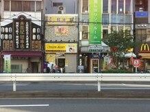 桂苑の雰囲気(門前仲町駅すぐ!こちらがお店の入り口です。)