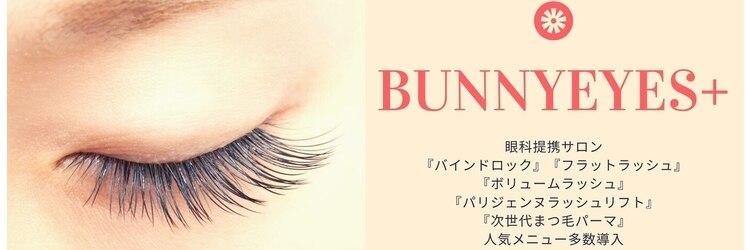 バニーアイズ プラス(Bunny eye's+)のサロンヘッダー