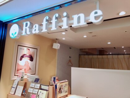 ラフィネ 南海なんば店の写真