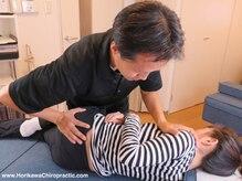 ホリカワ カイロプラクティック(Horikawa Chiropractic)の雰囲気(米国の国家資格を持つ実力と実績を兼ね揃えたオーナーの施術!)