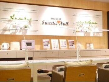 スウィーティーネイル 町田東口店(Sweetie Nail)                  の写真