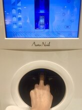 爪をマシンにセット