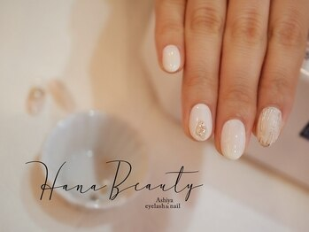 ハナビューティ アシヤ(Hana Beauty Ashiya)の写真/【ワンランク上のおもてなし】働く大人女性のための上質空間。爪を削らないパラジェル使用で自爪に優しい◎