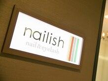 ネイリッシュ(nailish)