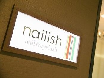 ネイリッシュ(nailish)の写真/駅チカなので利便性バッチリ♪お仕事帰りや買い物のついでに、お気軽にお立ち寄りいただけます☆