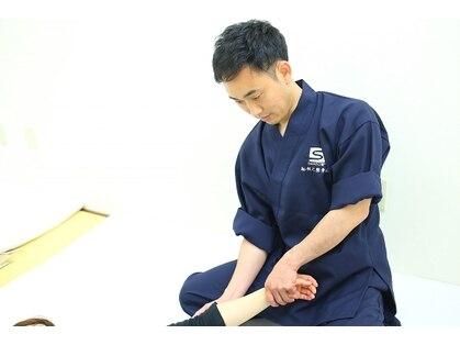 バランス鍼灸整骨院の写真
