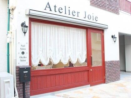 アトリエ ジョワ(Atelier Joie)の写真