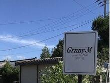グラニーエム(Grnny.M)の雰囲気(この看板が目印となります。場所はお気軽にお問い合わせ下さい!)
