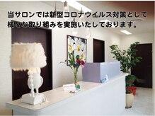 エクセレント アイラッシュ 長崎店(EXCELLENT)
