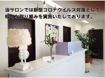 エクセレント アイラッシュ 長崎店(EXCELLENT)(長崎県長崎市)
