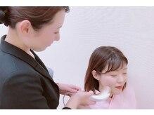 古賀薬局 サンリブ 化粧品コーナー スキンケアブースの雰囲気(30分で満足感のある仕上がりをお約束(^ ^))