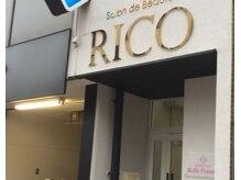 リコ(RICO)の雰囲気(~外観~)