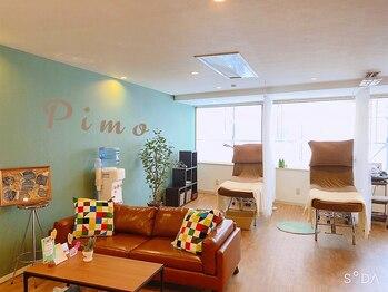 ピモ(Pimo)の写真/都内や横浜で幅広いニーズに対応してきたスタッフが技術をご提供いたします!【大船駅徒歩3分♪】