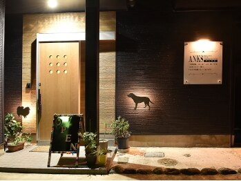 アンクス 会津若松店(ANKS)(福島県会津若松市)