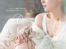 ビーフィール 鹿児島店(be feel)