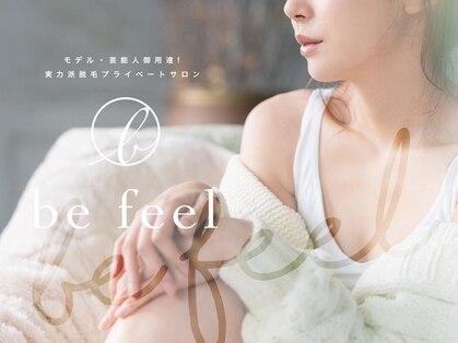 ビーフィール 鹿児島店(be feel)の写真