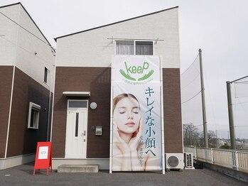 キープ(keep)(茨城県水戸市)