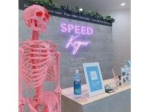 美容整骨サロン スピード小顔 京都OPA店(Speed)