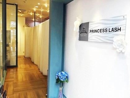 PRINCESS LASH 〜byセイフティ・プリンセス〜 トイーゴ店(旧:Eyelash&Nail PRINCESS)