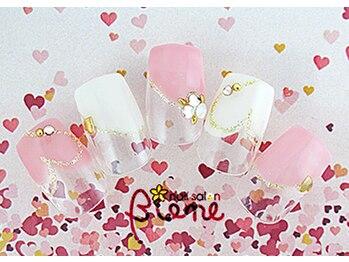 ネイルサロン ビーネ(nail salon Biene)/バレンタイン2018¥12980-1