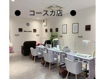M&Aネイル 横須賀汐入店(神奈川県横須賀市)