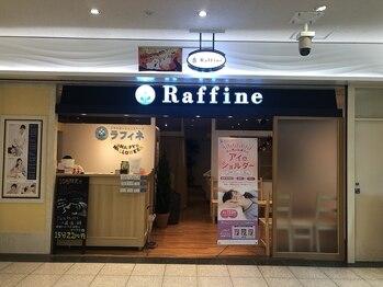 ラフィネ 新宿サブナード店(東京都新宿区)