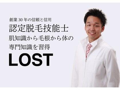 ロスト 高槻店(LOST)の写真