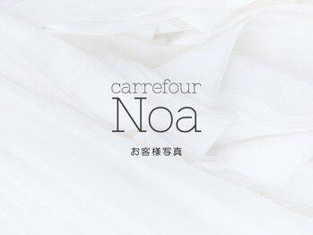 カルフールノア 草加駅西口店(Carrefour noa)/まつ毛パーマ専門店ノア草加店