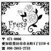 フレサ(Fresa)のお店ロゴ