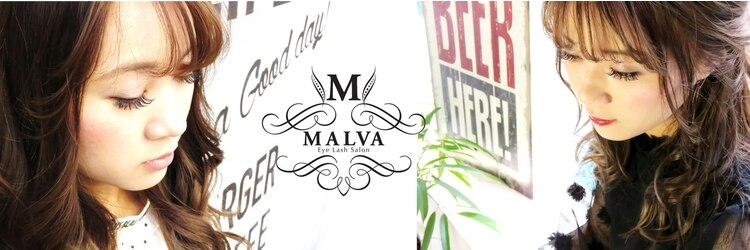 アイラッシュマルヴァ(Eye Lash Malva)のサロンヘッダー