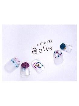 アトリエ ベル(atelier Belle)/まんまる*