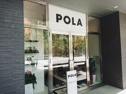ポーラ プラザ KAZU店(POLA)