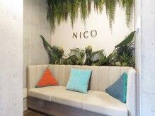 ニコ 恵比寿店(NICO)