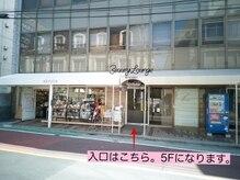 トータルビューティー ビューティーラウンジ 自由が丘(BeautyLounge)/サロン入口