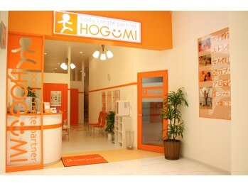 ホグミ イオン久里浜店(HOGUMI)(神奈川県横須賀市)