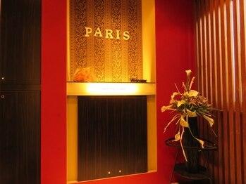 パリス 天神本店(PARIS)(福岡県福岡市中央区)