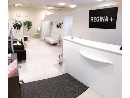 レジーナプラス 新さっぽろ店(Regina plus)の写真