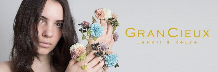 グランシュクアトロ 千葉店(GranCieux × QUATRO)のサロンヘッダー