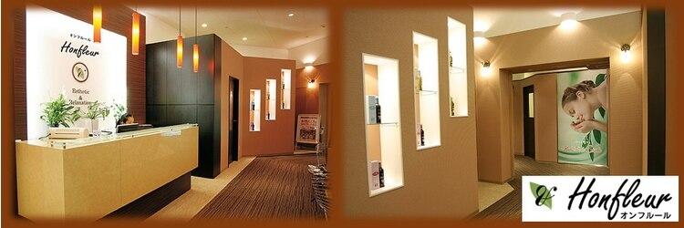 オンフルール デッキィ401店(Honfleur) image